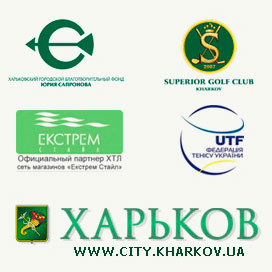 Теннисный клуб Спорт и корт Харьков